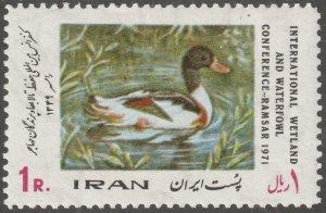 Persian stamp, Scott# 1582, mint never hinged, duck, bird