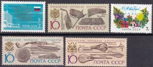 Russia #6046-50 MNH  CV $2.50 (A19807)