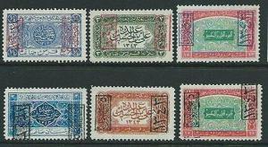 SAUDI ARABIA 1925 Overprints - 6 values fresh mint hinged..................37928