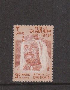 Bahrain 240 1980 3d High Value Sheik Isa LH CV $57.50