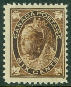 EDW1949SELL : CANADA 1897-98 Scott #71 MNH. PO Fresh w/ Beautiful color Cat $325