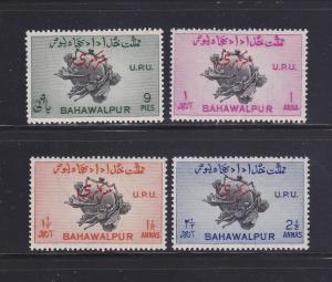 Bahawalpur O25-O28 Set MH UPU (B)