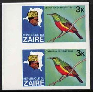 Zaire 1979 River Expedition 3k Sunbird u/m imperf pair (a...