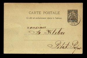 Benin 1894 10c Postal Card / CTO Cancel - L11207