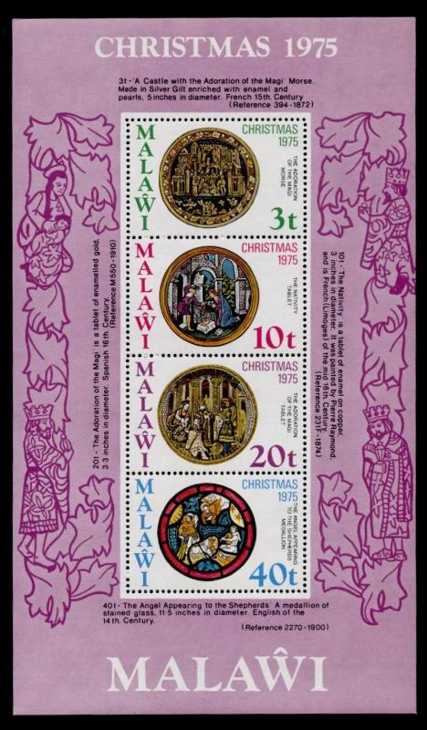 Malawi 267a MNH Christmas, Nativity