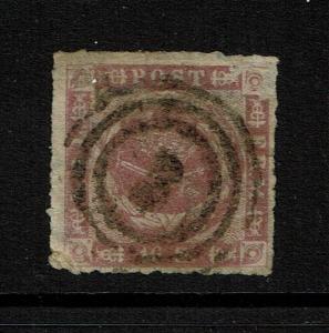 Denmark SC# 10, Used, lower left corner repaired - S5265