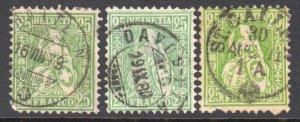 SWITZERLAND 55, 55a SELECT CDS x3 $120 SCV
