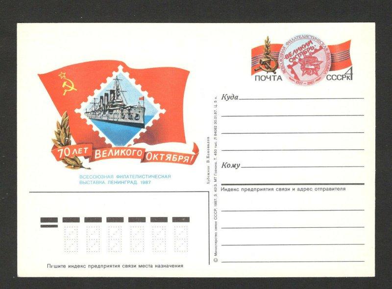 RUSSIA-MINT POSTCARD-STATIONERY-SHIP-FLAG-1987.