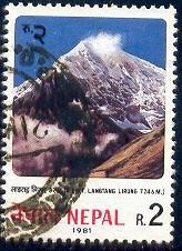 Mt. Langtang Lirung, Nepal SC#400 used