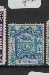 North Borneo SG 44 VFU (4dvp)