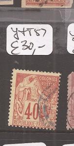 French Colonies Y&T 57 VFU (8cef)