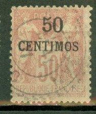 B: French Morocco 6a used CV $260