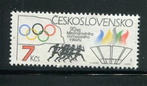 Czechoslovakia #2498 MNH - Make Me An Offer