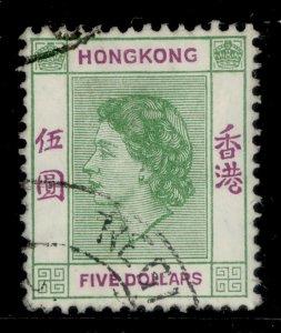 HONG KONG QEII SG190a, $5 yellowish green and purple, FINE USED.