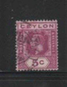 CEYLON #203 1912 5c KING GEORGE V F-VF USED a