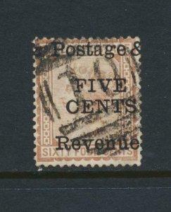CEYLON 1885, 5c on 64c VF USED SG#158 CAT£13 (SEE BELOW)