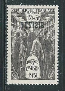 Tunisia B114 1951 Stamp Day NH