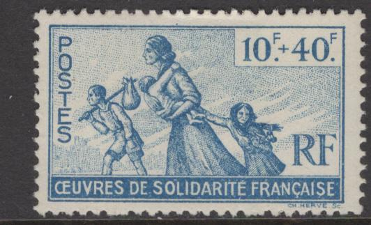 FRENCH COLONIES  B7  MINT HINGED, REFUGEE FAMILY ISSUE1943