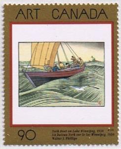 Canada Mint VF-NH #1635 York Boat