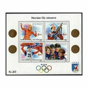 Norway 946 ad sheet,MNH. 1989.Olympics Lillehammer-1994.Gold Medalists.