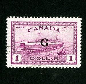 Canada Stamps # O25 Jumbo Used
