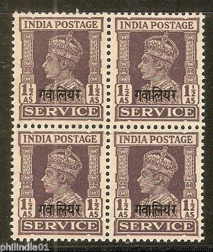 India Convention State - GWALIOR 1½As KG VI SG O86 / Sc O58 in BLK/4 Cat. £7 MNH
