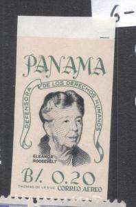 Panama SC C330 Imperf MNH (6dod)