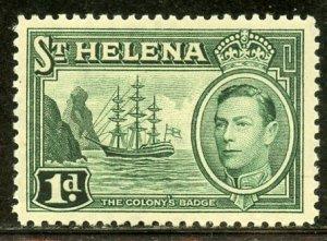 Saint Helena # 119, Mint Hinge. CV $ 7.00