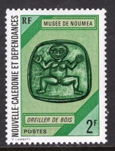 New Caledonia 398 MNH VF