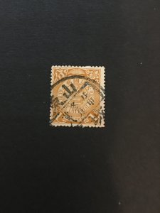 china imperial stamp, shandong cancel, dragon, used, rare, list#192