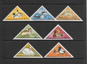 BIRDS - MONGOLIA #728-34  DUCKS   MNH