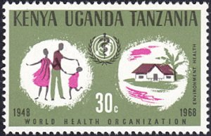 Kenya-Uganda-Tanzania # 185 mnh ~ 30¢ WHO Emblem, Rural Hospital