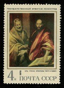 1970,  El Greco artist, 4 kop, MNH, ** (T-7432)