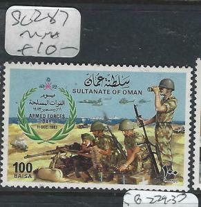 OMAN  (P1604BB)  ARMY 83         SG 287     MNH