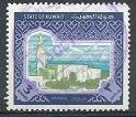 Kuwait 870 used (1981)
