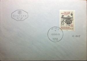 AUTRICHE / AUSTRIA / ÖSTERREICH 1969 Mi.1319 on FDC