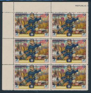 LIBERIA #312 VAR. TOP BLOCK OF 6 WITH MAJOR COLOR SHIFT ERROR HV7797