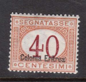 Eritrea #J5a NH Mint