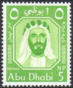 Abu Dhabi 1964 5np green (Sheikh Shakbut bin Sultan) MH