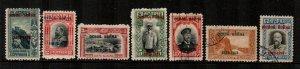 Bulgaria #104-111  Mint & Used  Scott $3.25