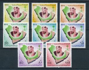 [97750] Saudi Arabia 1981 King Saud Map  MNH