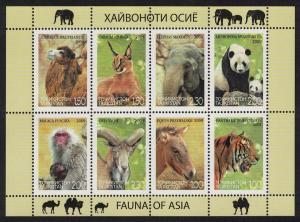 Tajikistan Tiger Panda Camel Caracal Elephant Fauna of Asia MS SG#MS401