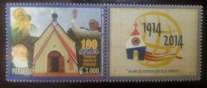 O) 2014 PARAGUAY, POPE FRANCISCO - JOSE MARIO BERGOGLIO,APOSTOLIC MOVEMENT