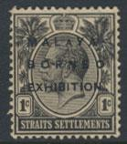 Straits Settlements SG 250d MLH Opt Variety Malaya Exhibition See details