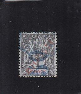 Djibouti: Sc #3, Used (35746)