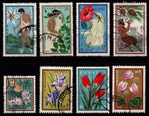 Greece 1958 International Congress for Protection of Nature, Set [Used]