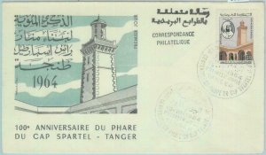 86151 -  MOROCCO Maroc - Postal History - FDC COVER 1964 - LIGHTHOUSE Phare