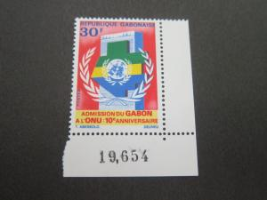 Gabon 1971 Sc 278 MNH