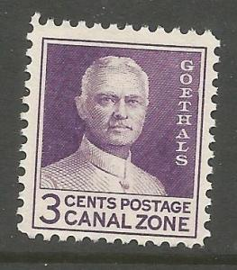CANAL ZONE 117 MNH DULL GUM GOETHALS ISSUE