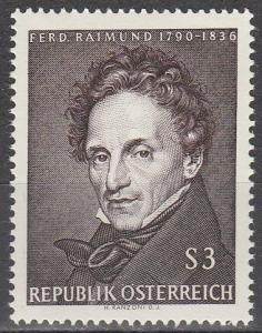Austrian #748  MNH  (S5706)